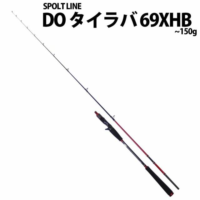 スポーツライン DO タイラバ 69XHB (spl-205528)