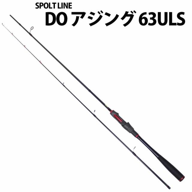 スポーツライン DO アジング 63ULS 140サイズ(spl-205542)
