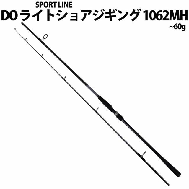 スポーツライン DO ライトショアジギング 1062MH 200サイズ(spl-206181)