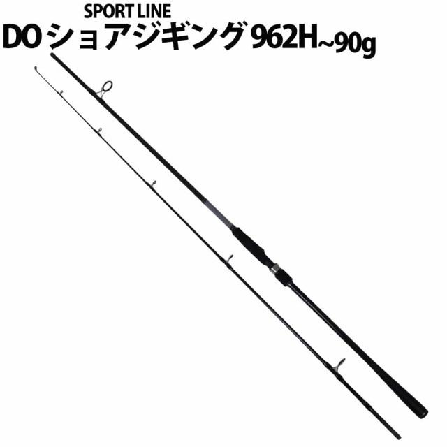 スポーツライン DO ショアジギング 962H 180サイズ(spl-206198)