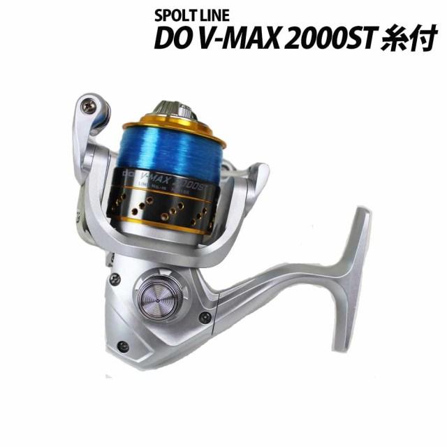 グローブライド スポーツライン DO V-MAX 2000ST ナイロン糸2号150m付 60サイズ (spl-226387) スピニングリール