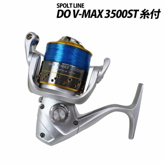 グローブライド スポーツライン DO V-MAX 3500ST ナイロン糸5号150m付 60サイズ (spl-226417) スピニングリール