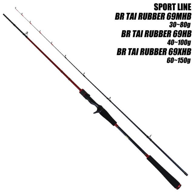 ▲SPORT LINE タイラバロッド BR TAI RUBER 69MHB/69HB/69XHB(spl-tai)