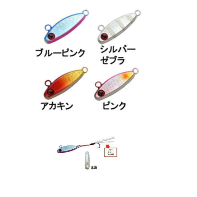 アジ メバル 根魚に最適!【Cpost】DROP AZUKI JIG(アズキジグ) 10g アカキン(taka-600195)