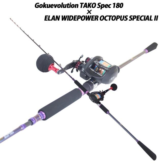 船タコ専用セット TAKO Spec 180&ELAN WIDEPOWER OCTOPUS SPECIAL II(takoset-001)