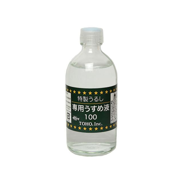 東邦産業 特製うるし専用うすめ液100 (toho-003434)