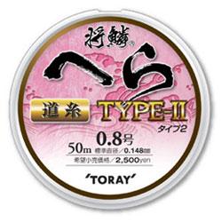 【Cpost】将鱗 へら TYPE-II 道糸 50m 1.0号