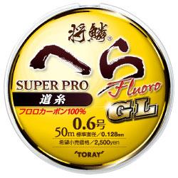 【Cpost】将鱗 へら スーパープロフロロ 道糸 GL 50m 0.6号