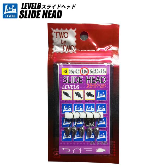 【Cpost】TWObyTWO レベロク SLIDE HEAD(スライドヘッド)(two-slide)