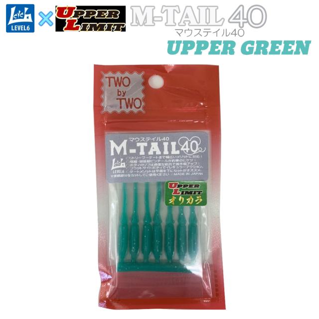 【Cpost】おり釣具オリジナル TWObyTWO レベロク M-tail 40(two-u-299583)