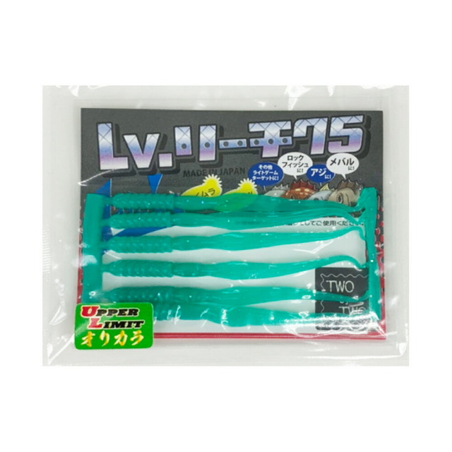 【Cpost】おり釣具オリジナル TWObyTWO レベロク Lv リーチ アッパーグリーン(two-u-561007)