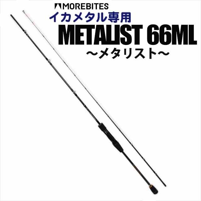 イカメタル専用 モアベイツ METALIST(メタリスト) 66ML (um-958408)