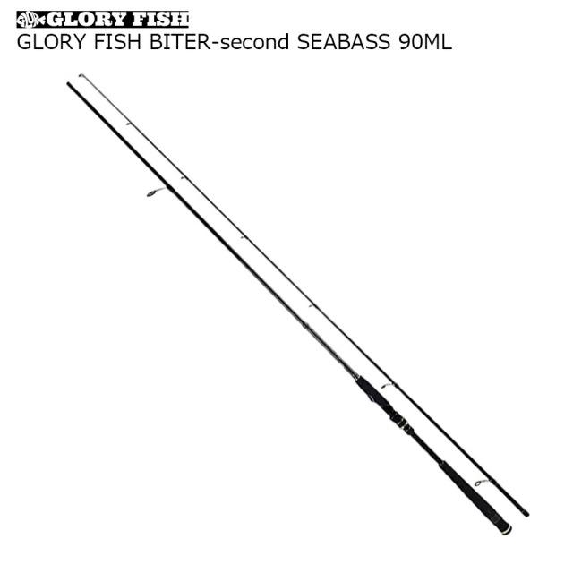 GLORY FISH BITER-second SEABASS 90ML(um-969251)