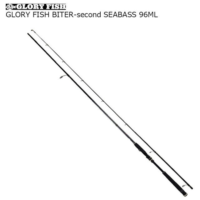 GLORY FISH BITER-second SEABASS 96ML(um-969268)