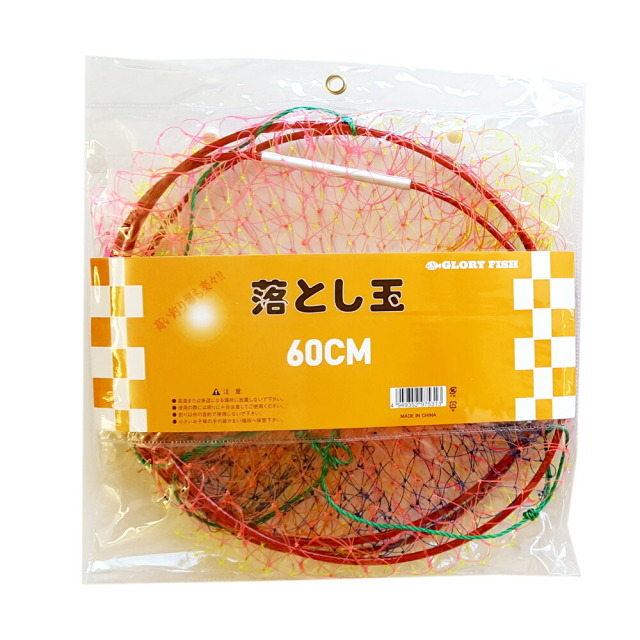 GLORYFISH 落とし玉 60cm(um-975313)