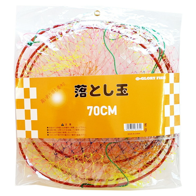 GLORYFISH 落とし玉 70cm(um-975320)