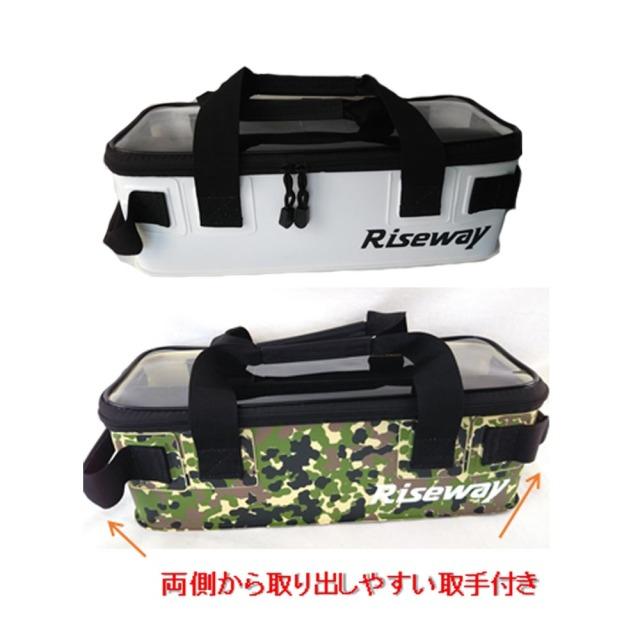 RISEWAY UBA-014 マルチケースロング 60 100サイズ(um-uba-014)