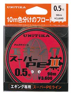 【Cpost】ユニチカ キャスライン エギングスーパーPE2 0.6号 150m(uniti-807899)