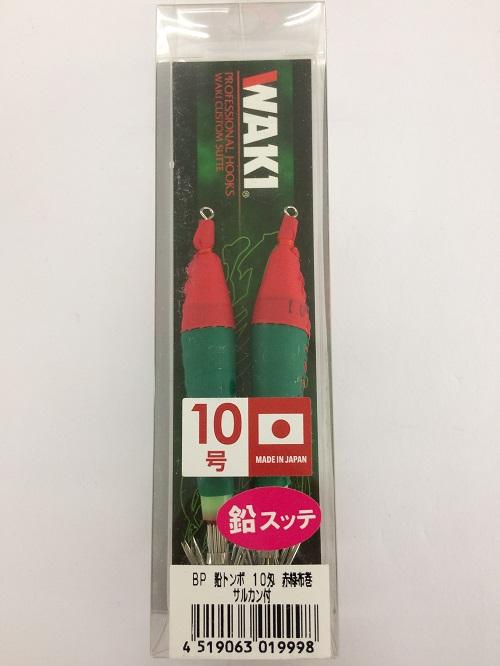 【Cpost】脇漁具 WAKI BP鉛トンボ 10匁 赤緑布巻 サルカン付(waki-019998)