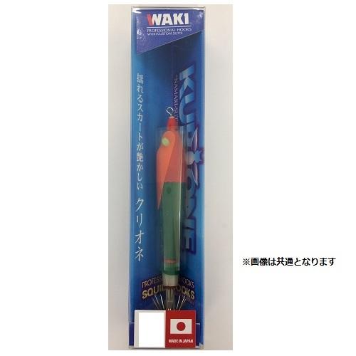 【Cpost】脇漁具 BP鉛スッテ クリオネ 12号 RG赤緑(waki-028815)