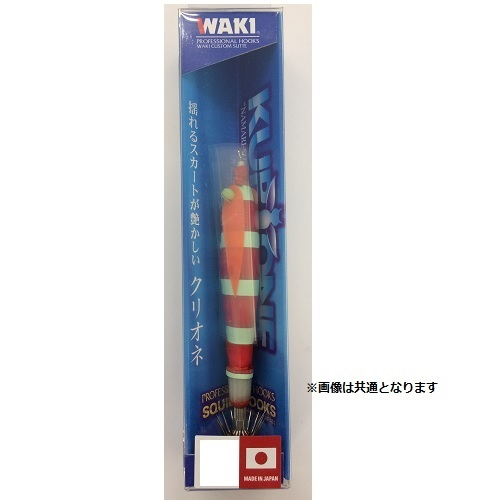【Cpost】脇漁具 BP鉛スッテ クリオネ 12号 RGL 赤夜光縞(waki-028846)