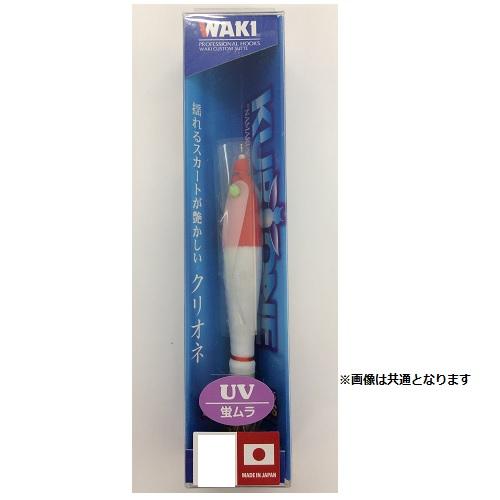 【Cpost】脇漁具 BP鉛スッテ クリオネ 20号 RW赤白(waki-029102)