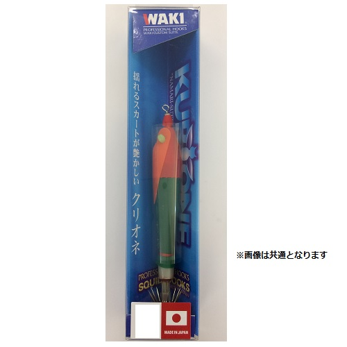 【Cpost】脇漁具 BP鉛スッテ クリオネ 20号 RG赤緑(waki-029119)