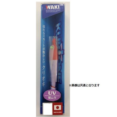 【Cpost】脇漁具 BP鉛スッテ クリオネ 20号 RFP 赤蛍ムラ(waki-029133)