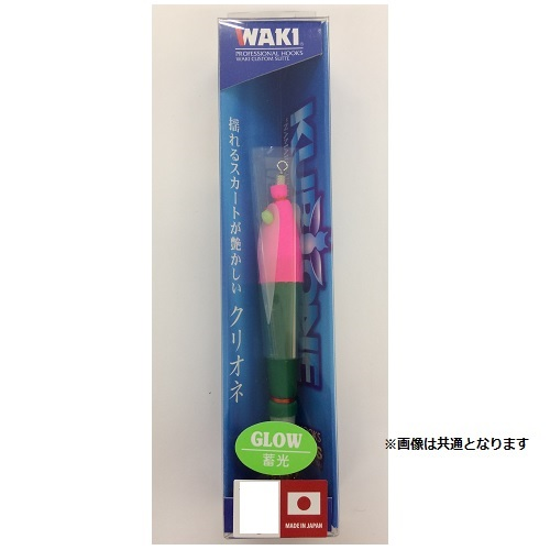 【Cpost】脇漁具 BP鉛スッテ クリオネ 12号 PG ピンク緑X夜光(waki-034250)