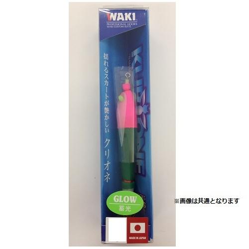 【Cpost】脇漁具 BP鉛スッテ クリオネ 15号 PG ピンク緑X夜光(waki-034298)