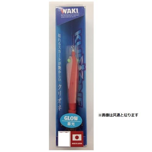 【Cpost】脇漁具 BP鉛スッテ クリオネ 15号 FR 赤Xブルー夜光(waki-034311)