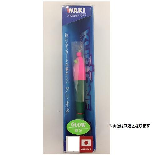 【Cpost】脇漁具 BP鉛スッテ クリオネ 20号 PG ピンク緑X夜光(waki-034373)