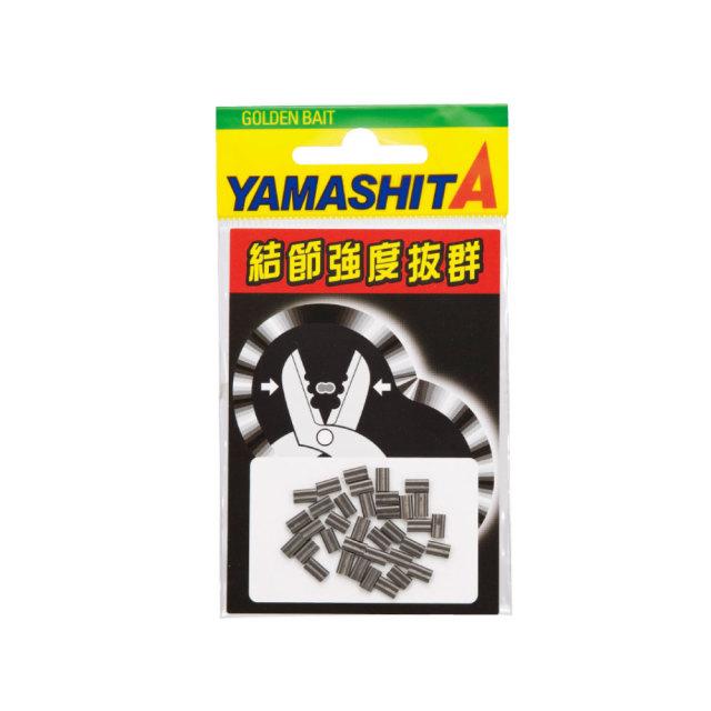 【Cpost】ヤマシタ ダルマクリップ 2N 200個(yamaria-016512)