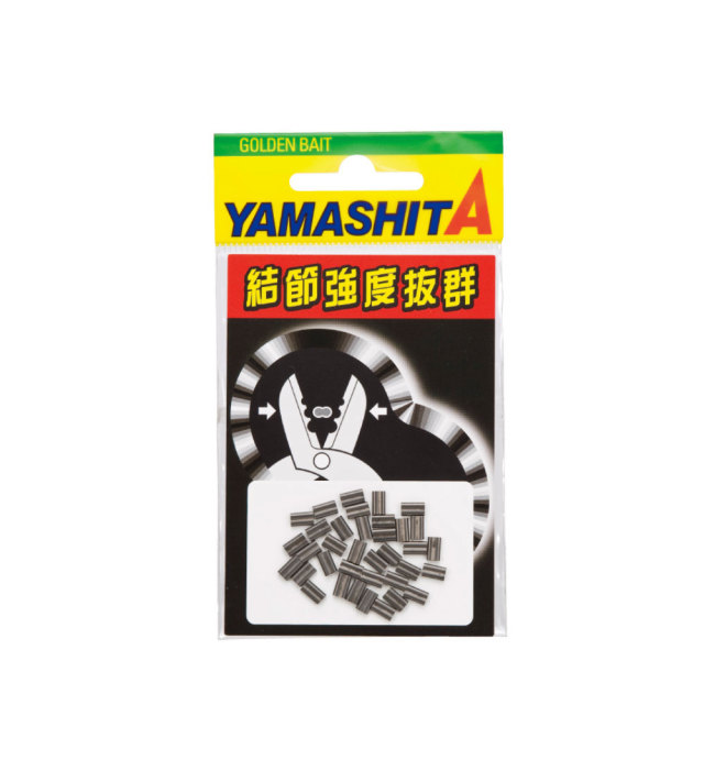 【Cpost】ヤマシタ LP ステンレスクリップ BSS B(ブラック) SS 36個(yamaria-016659)