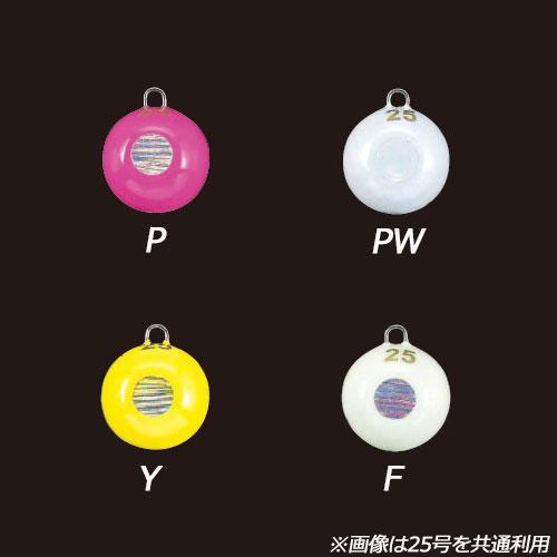 【Cpost】ヤマシタ 目玉シンカー 30号 P (パープル)/PW (パールホワイト)/Y (イエロー)/F (グロー) (yamaria-332)