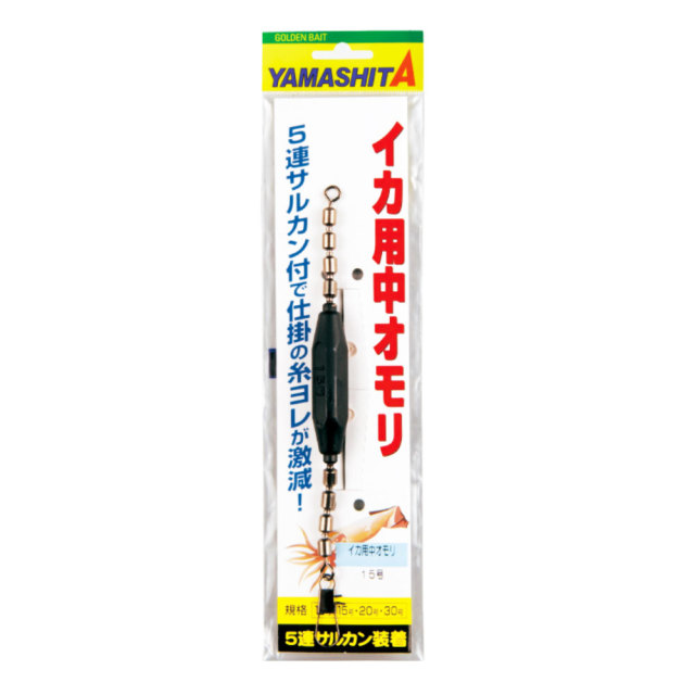 【Cpost】ヤマシタ イカ用中オモリ 20号(yamaria-372854)
