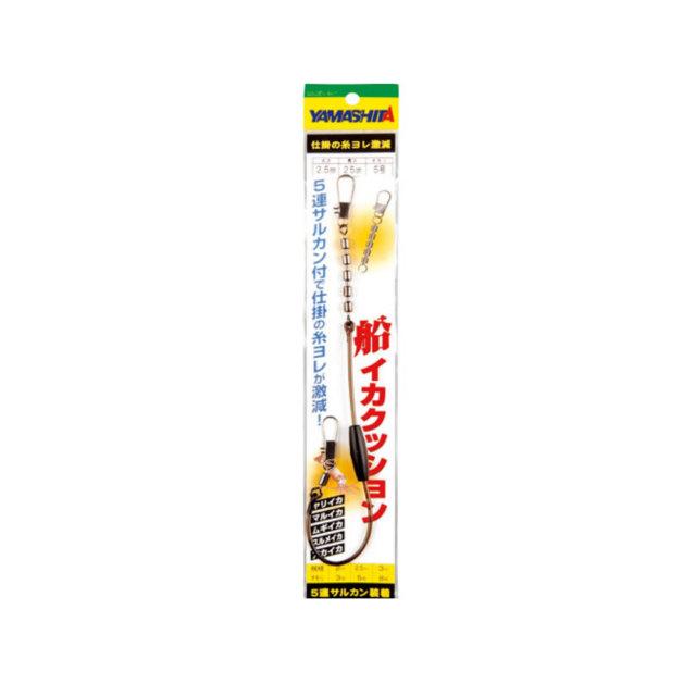 【Cpost】ヤマシタ 船イカクッション 2.5mm(yamaria-372953)