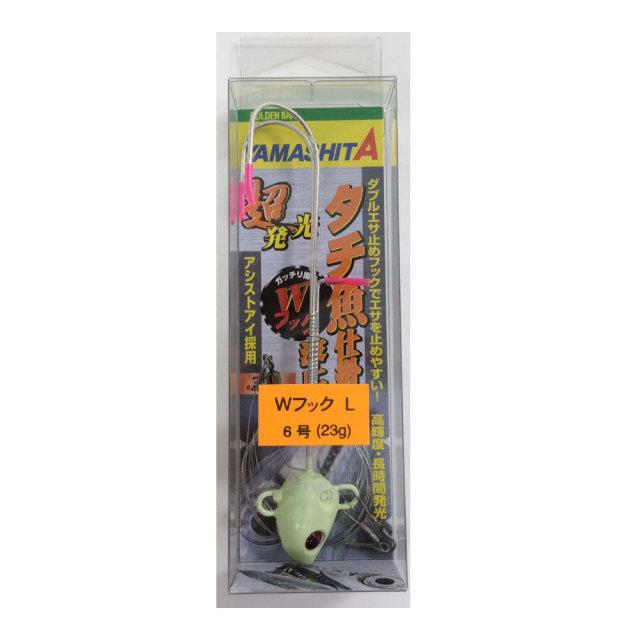 旧品・特価 【Cpost】ヤマシタ 超発光タチ魚仕掛 Wフック L 6号 23g(yamaria-408430)