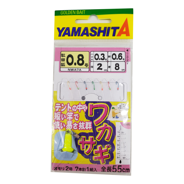 【Cpost】ヤマシタ ワカサギ仕掛7本針 NWA7A 全長55cm 秋田狐0.8号 (yamaria-442267)