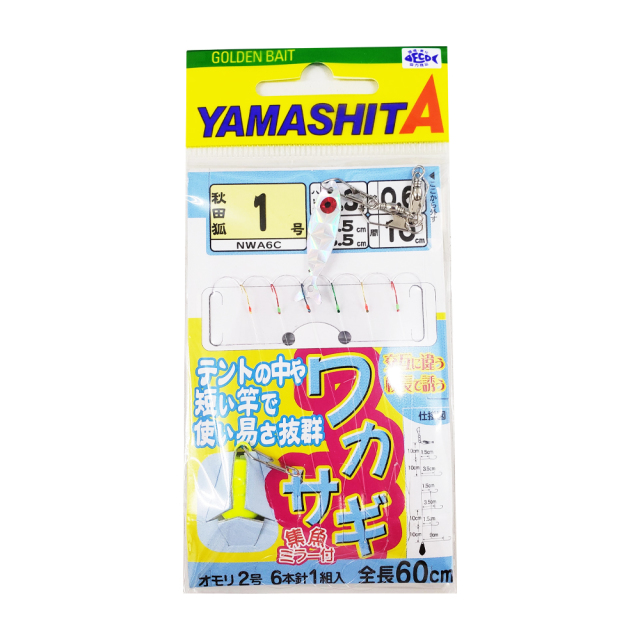【Cpost】ヤマシタ ワカサギ仕掛6本針 集魚ミラー付NWA6C 全長60cm 秋田狐1号 (yamaria-442335)