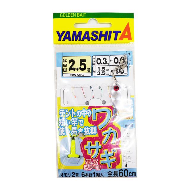 【Cpost】ヤマシタ ワカサギ仕掛6本針 集魚ミラー付NWA6C 全長60cm 秋田狐2.5号 (yamaria-442366)