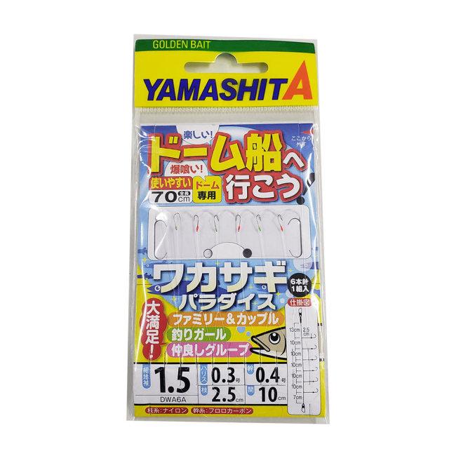 【Cpost】ヤマシタ ワカサギパラダイス ドーム船へ行こう 6本針 全長70cm 細地袖1.5号 (yamaria-520484)