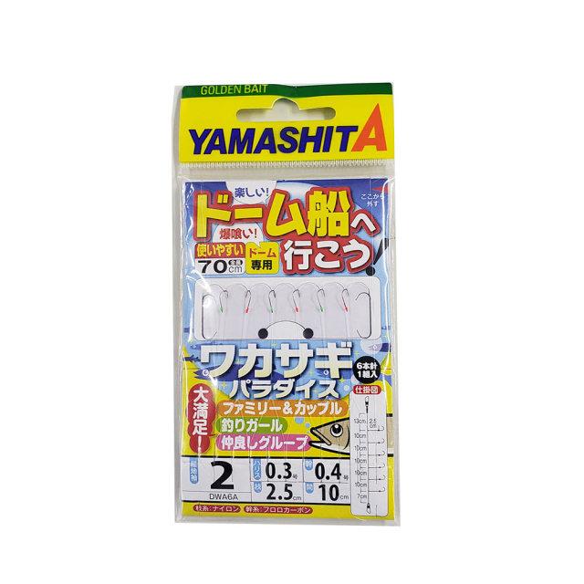 【Cpost】ヤマシタ ワカサギパラダイス ドーム船へ行こう 6本針 全長70cm 細地袖2.0号 (yamaria-520491)