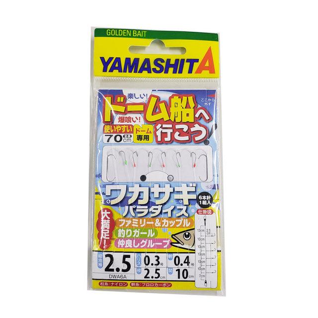 【Cpost】ヤマシタ ワカサギパラダイス ドーム船へ行こう 6本針 全長70cm 細地袖2.5号 (yamaria-520507)