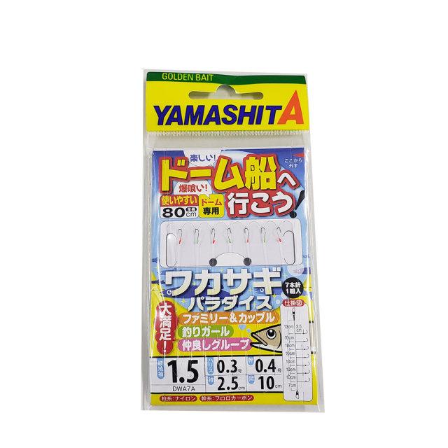 【Cpost】ヤマシタ ワカサギパラダイス ドーム船へ行こう 7本仕掛け 全長80cm 細地袖1.5号 (yamaria-520514)
