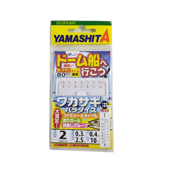 【Cpost】ヤマシタ ワカサギパラダイス ドーム船へ行こう 7本仕掛け 全長80cm 細地袖2.0号 (yamaria-520521)