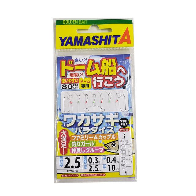 【Cpost】ヤマシタ ワカサギパラダイス ドーム船へ行こう 7本針 全長80cm 細地袖2.5号 (yamaria-520538)