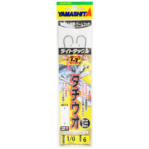 【Cpost】ヤマシタ ライトタチウオ仕掛 LTTN1A 2/0-6 (yamaria-540284)