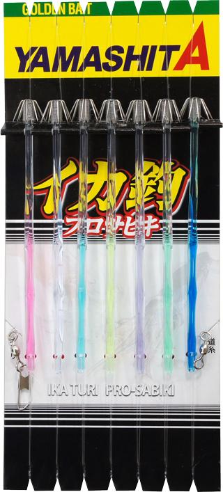 【Cpost】ヤマシタ イカ釣プロサビキ KR 1段針-7本 18cm-1 (yamaria-560633)