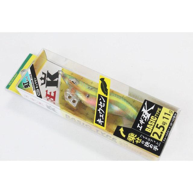【Cpost】ヤマシタ エギ王 K HF 2.5号 N05 QSN(yamaria-560923)